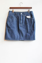 MM6 Maison Martin Margiela Denim Skirt NEW reslu-518